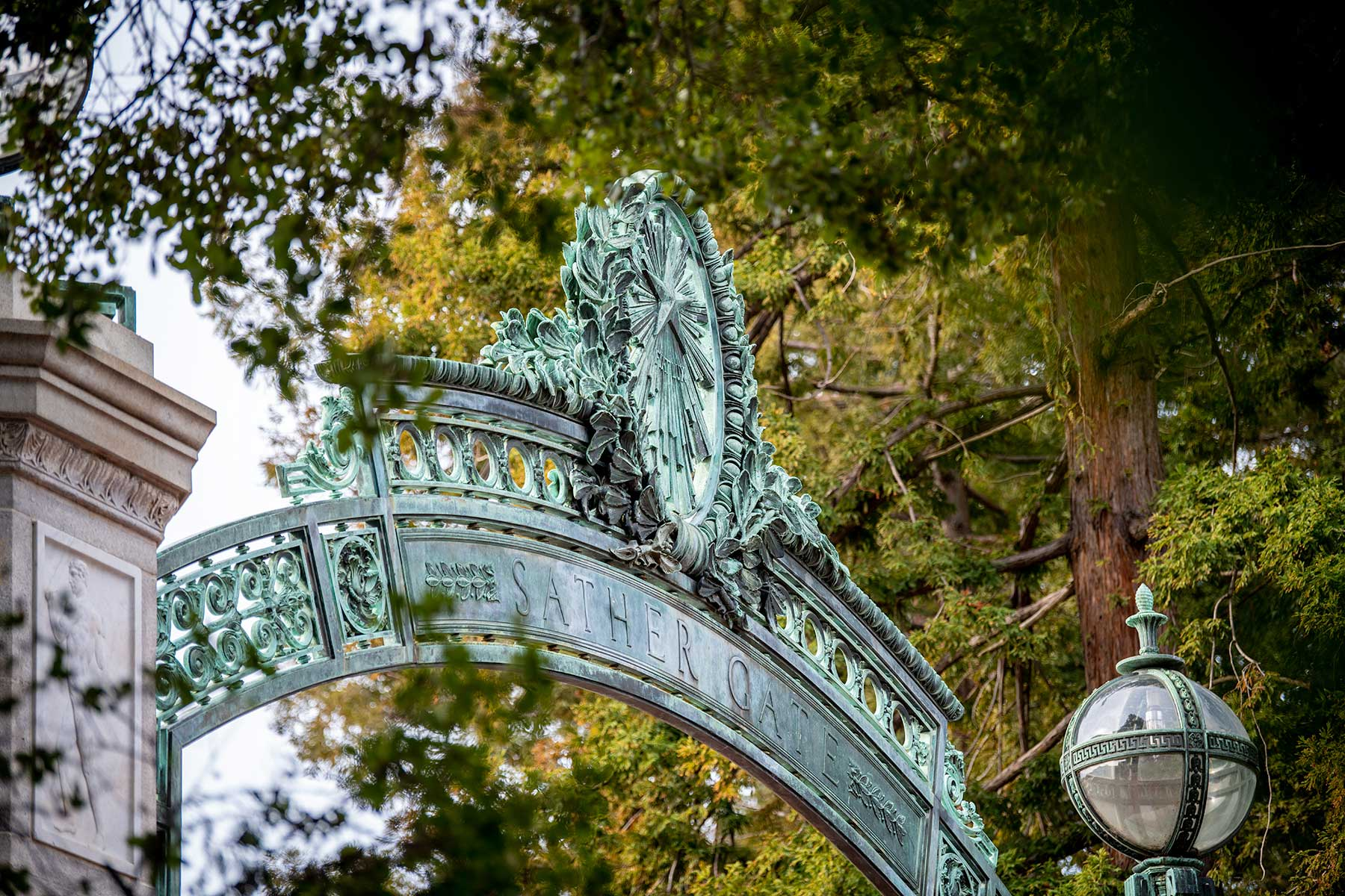 Sather gate on the UC Berkeley campus
